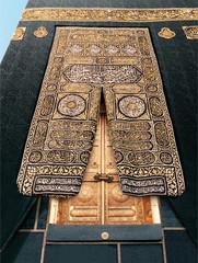 Kaaba Golden Door - Mecca