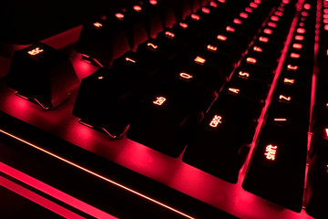 PC keyboard with red light (selective focus)
