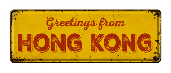 Vintage metal sign on a white background - Greetings from Hong Kong