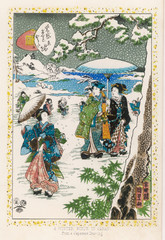 Japanese Women in the Snow
