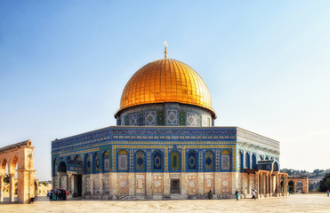 Dome of the Rock, Qubbat Al-Sakhrah, Jerusalem, Israel Wall mural