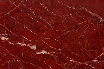 "Real natural "" Red Jasper ""  texture pattern."