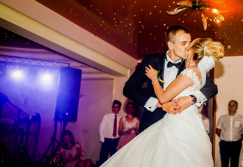 Bride and groom dance at the first time