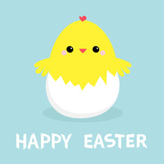 Chicken in Egg shell. Happy Easter. Cute cartoon funny kawaii baby character. Flat design. Greeting card. Blue pastel color background.