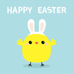Chicken bird wearing bunny rabbit ears. Happy Easter. Cute cartoon funny kawaii baby character. Flat design. Greeting card. Blue pastel color background.