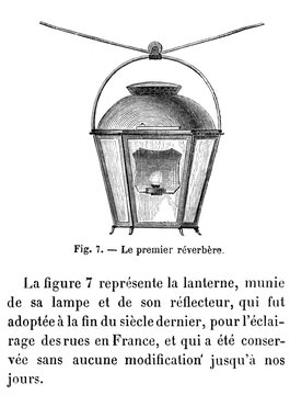 French Oil Street Lamp