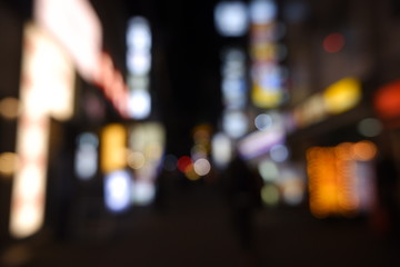 blurred city night light defocus cityscape.
