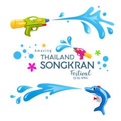 Happy Amazing Songkran Thailand festival colorful gun and Water Splash collections design, vector illustration