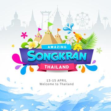 Happy Amazing Songkran Thailand Festival colorful ribbon banner water splash design background, vector illustration