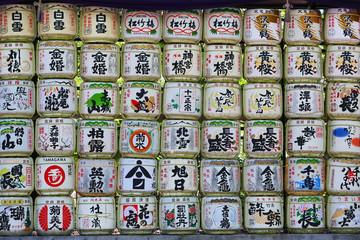 Japanese Sake Barrels in Yoyogi Park, Harajuku, Tokyo, Japan
