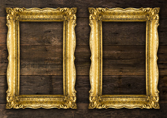 Two Retro Old Gold Rustic Picture Frames