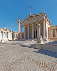 national academy of Athens Greece, approaching the main facade from east side