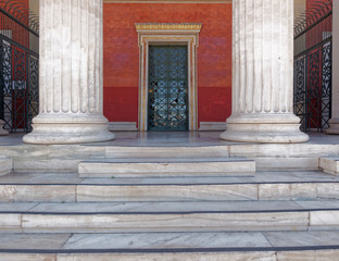 strong foundation, the national university of Athens Greece main entrance