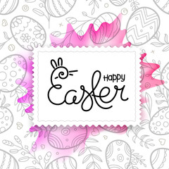 Happy Easter greeting card. Vector Easter frame with lettering inscription. Watercolor splash effect
