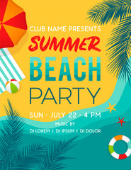 Colorful summer party illustration for poster, banner, flyer, invitation card template.