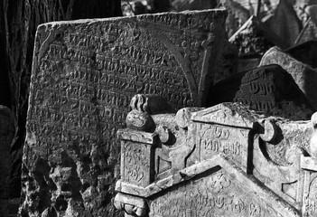 Prague, Historic Jewish Cemetery