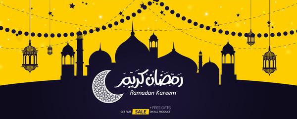 Ramadan Kareem Mubarak Sale Banner Vector Background illustration