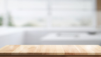 Empty top wood table for product or food montage in modern kitchen room background..