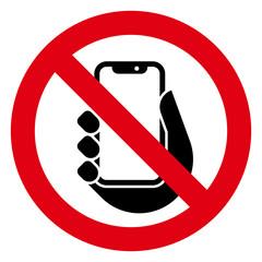 No phone icon