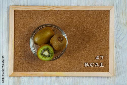 kcal i kiwi
