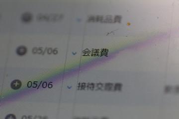 会計ソフト、確定申告、個人事業主、青色申告イメージ
