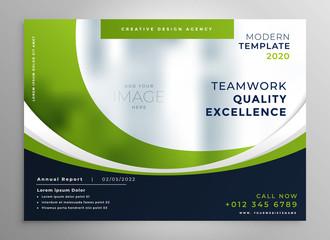 green wavy business presentation brochure template Wall mural