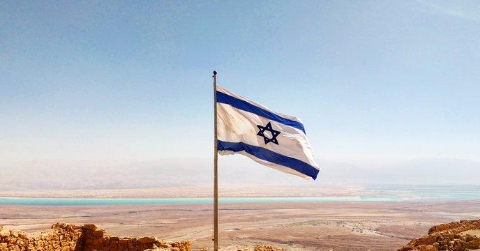 Metsada israel