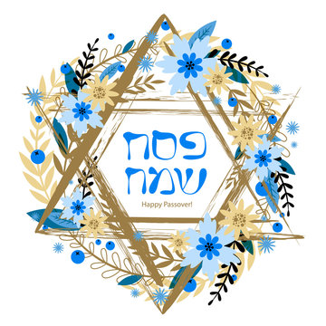 Happy Passover jewish lettering. Abstract vector background with the Star of David. Spring floral illustration