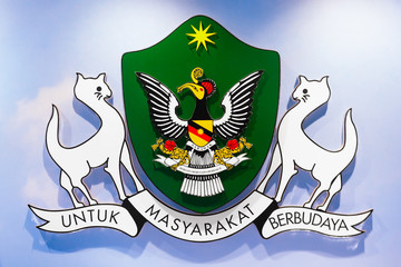 Kota Kuching Utara (North Cat city ) relief coat of arms on wall. This emblem is in public domain. Kuching is popular travel destination on Borneo island and capital of Sarawak state in Malaysia.
