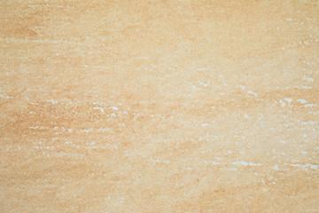 Hintergrund: Mamorstein-Textur