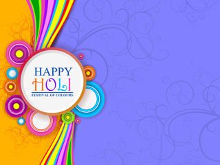easy to edit vector illustration of Colorful splash for Holi background Fototapete