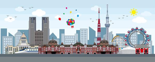 Tokyo skyline,center of Tokyo,vector illustration - Vector