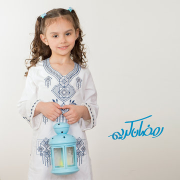 Arabic Ramadan Greeting Card : Ramadan Kareem - Holy Month Ramadan is generous - Happy young Muslim girl with her lantern in Ramadan
