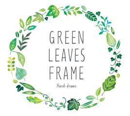 緑の葉フレーム