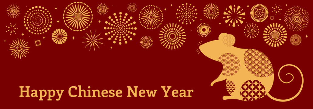 2020 Chinese New Year greeting card with rat silhouette, fireworks, gold on red. Vector illustration. Flat style design. Concept for holiday banner, decor element.