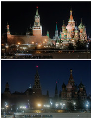 A combination photo shows the Kremlin before (top) and during Earth Hour in Moscow
