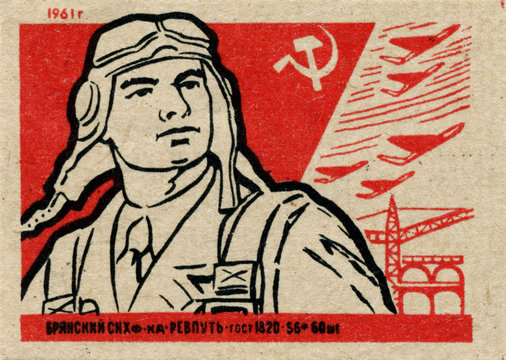 Russia - 1961: Soviet Union propaganda, matchbox graphics collection, USSR Army