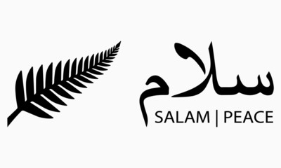 Vector illustration of New Zealand's silver fern symbol and Arabic calligraphy of salam or in English translation is peace.