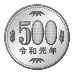 令和 500円