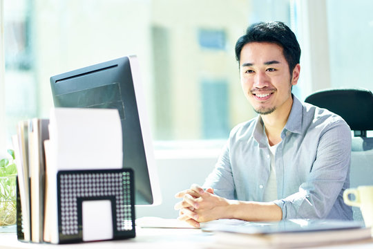 portrait of young asian business man