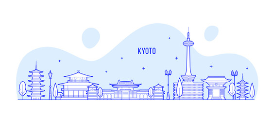 Fototapete - Kyoto City skyline Tamil Nadu Japan city vector