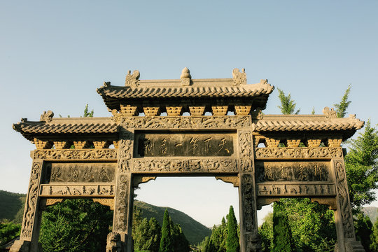 Gateway to the Shaolin Monastery Shaolin Temple, a Zen Buddhist temple.