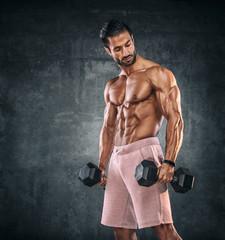 Body Builder, Muscular Men Lifting Weights