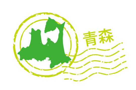 地域・都道府県のイラスト入りの消印 青森県|消印・ポストマークのアイコン、イラスト
