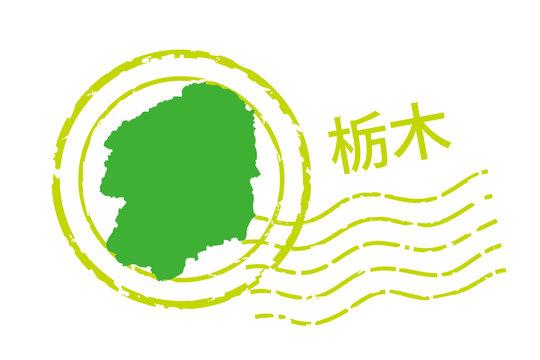 地域・都道府県のイラスト入りの消印 栃木県 消印・ポストマークのアイコン、イラスト