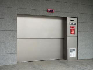 Fototapete - ビルの機械式駐車場