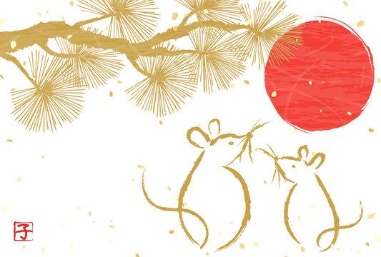 年賀状2020 ねずみ 松 初日の出 手描き風
