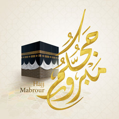 Hajj Mabrour arabic calligraphy islamic greeting with kaaba and arabic pattern