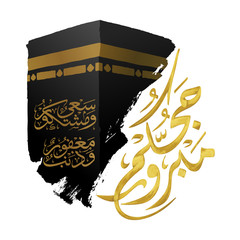 Hajj mabrur arabic calligraphy with kaaba vector illustration islamic greeting background