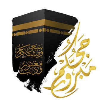 Hajj mabrur arabic calligraphy with kaaba vector illustration islamic greeting background